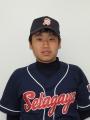 Shintaro Arata